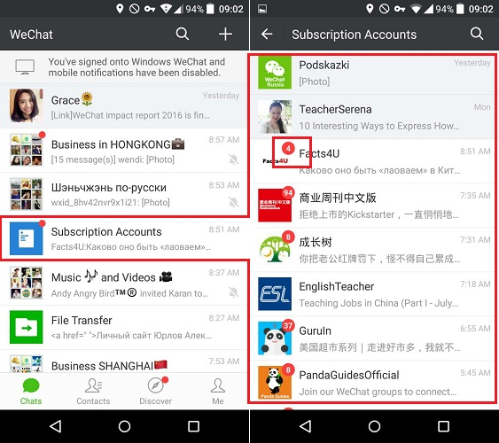 Subsribe-official-account-wechat-5